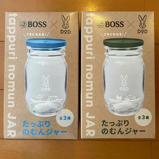 BOSS - DOD×BOSS たっぷりのむんジャー 2種セット
