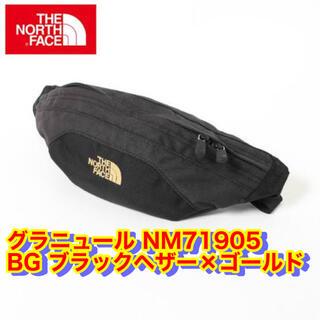 ザノースフェイス(THE NORTH FACE)のノースフェイス グラニュール NM71905  BG  ブラックヘザー×ゴールド(ボディーバッグ)