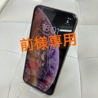 Apple - iPhone XS GOLD 64GB SIMロック解除済