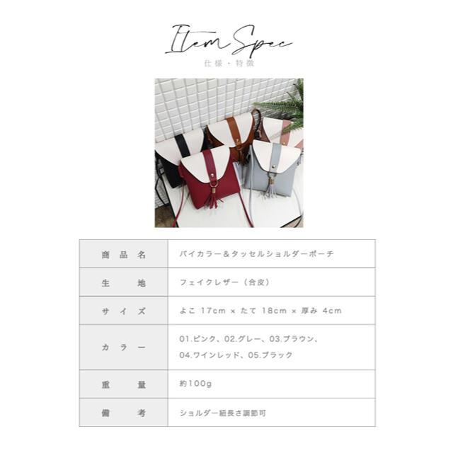 【新品】ショルダーポーチ バイカラー マグネットホック フェイクレザー レディースのバッグ(ショルダーバッグ)の商品写真
