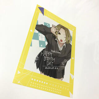 スクウェアエニックス(SQUARE ENIX)のホリミヤ ホリミヤ展 吉川由紀 2000円購入特典ポストカード (キャラクターグッズ)