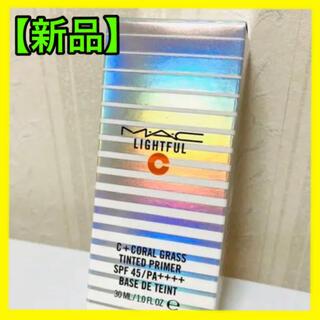 MAC - 【新品】MAC ライトフルC+ ティンティッドプライマー 30ml