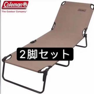 Coleman - Coleman コールマン 折りたたみ式ベッド コンバータ コット ラウンジャー