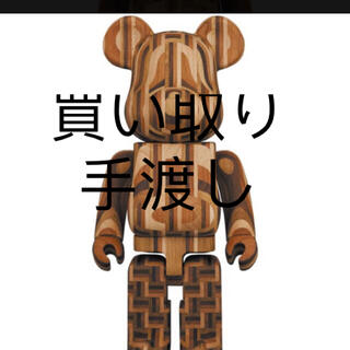 BE@RBRICK カリモク 寄木 2nd 400%(その他)