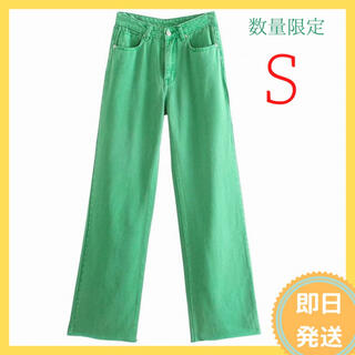 ワイドレッグ パンツ グリーン ZARA moussy  緑  カラー デニム