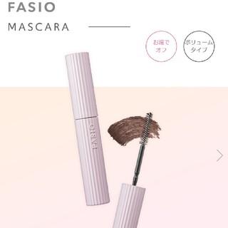 ファシオ(Fasio)のファシオ★マスカラ ボリューム★ブラウン★(マスカラ)
