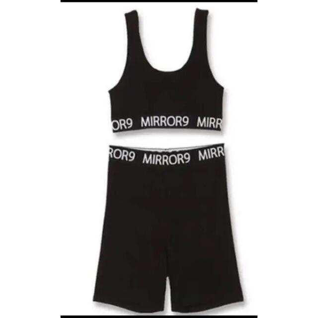 MIRROR9  セットアップ スポーツ/アウトドアのトレーニング/エクササイズ(その他)の商品写真
