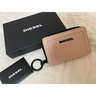 ディーゼル(DIESEL)のディーゼル ミニ財布(財布)