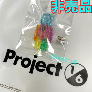 MEDICOM TOY - 1/6計画 Project1/6[1/6計画]  BE@RBRICK 非売品