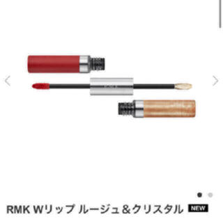 アールエムケー(RMK)のRMK Wリップ ルージュ&クリスタル カラー:03 ロマンティックボルテージ (口紅)