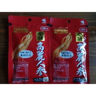 コバヤシセイヤク(小林製薬)の小林製薬 発酵 高麗人参30日分×2袋(青汁/ケール加工食品)