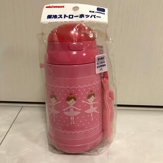 ミキハウス(mikihouse)の《新品》mikihouse リーナちゃん 水筒(水筒)