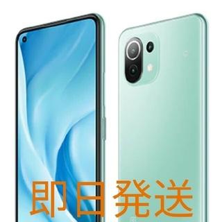 ANDROID - Xiaomi Mi 11 Lite 5G SIMフリー ミントグリーン