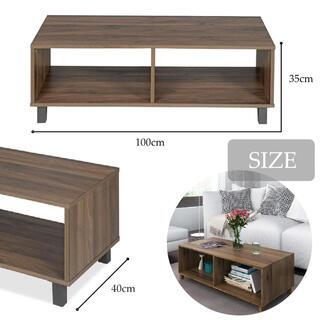 センターテーブル ローテーブル リビングテーブル シンプル 収納付き 木目調(ローテーブル)