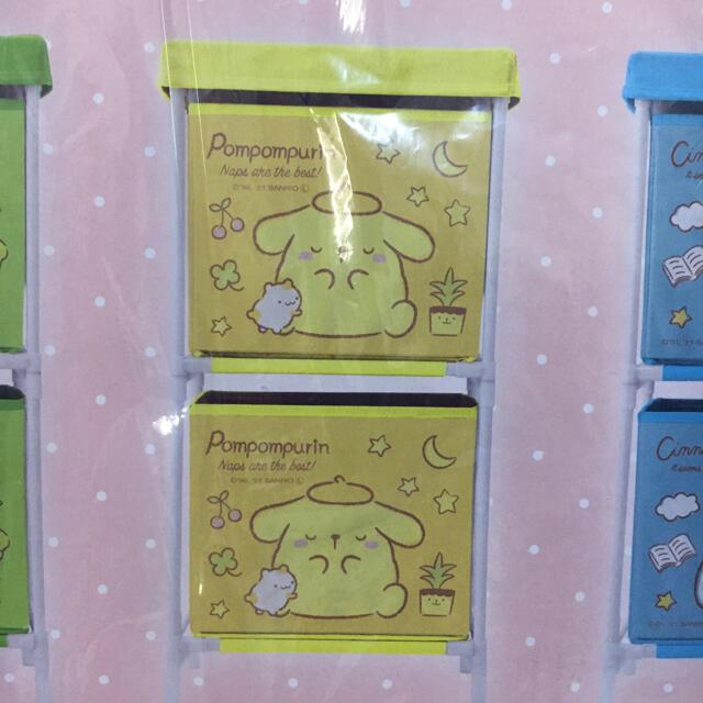 ポムポムプリン(ポムポムプリン)のポムポムプリン 2段収納ボックス サンリオ 新品未開封 送料無料! エンタメ/ホビーのおもちゃ/ぬいぐるみ(キャラクターグッズ)の商品写真