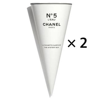 シャネル(CHANEL)の新品未開封 シャネル ミステリーボックス 2セット (その他)