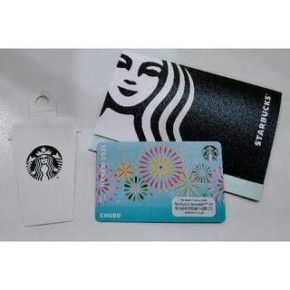 スターバックスコーヒー(Starbucks Coffee)の新品!スタバ 中部限定 花火(その他)