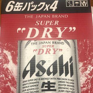 アサヒ - アサヒスーパードライ 350ml×24