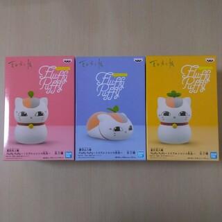 BANDAI - Fluffy Puffy 夏目友人帳 ニャンコ フラッフィーパフィー フィギュア