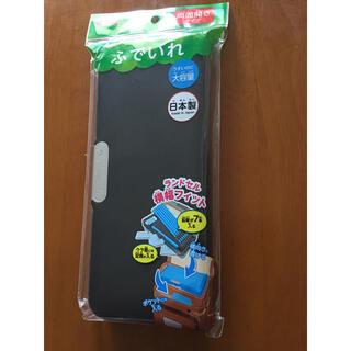 イオン(AEON)の新品未使用 両面開きタイプ ふでいれ 横幅フィット筆箱 ブラック 定価1650円(ペンケース/筆箱)