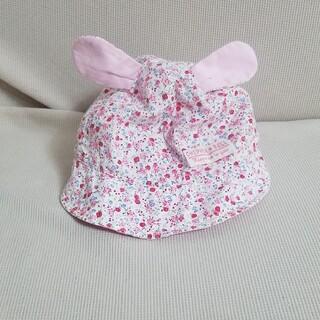 イオン(AEON)の乳幼児女の子帽子 後ろ日焼け避けつき 45~47㎝(帽子)