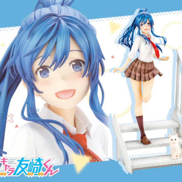 KOTOBUKIYA(コトブキヤ)の七海みなみフィギュア エンタメ/ホビーのフィギュア(アニメ/ゲーム)の商品写真