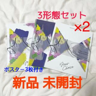 セブンティーン(SEVENTEEN)のSEVENTEEN Your Choice CD 未開封 6枚セット(K-POP/アジア)