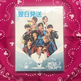 送料無料素顔4Snow Man盤   man in the showライブDVD