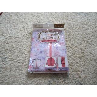 新品◆ランドリーネット円筒型◆ヲトメプラス(洗剤/柔軟剤)
