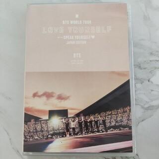 BTS LOVE YOURSELF SPEAK YOURSELF DVD