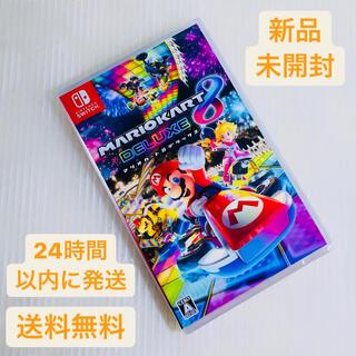 Nintendo Switch - 【新品 未開封】ニンテンドースイッチ ソフト マリオカート8 デラックス