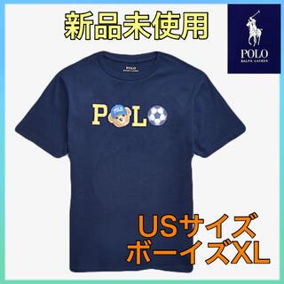 POLO RALPH LAUREN - 【新品未使用】02 ポロラルフローレン ポロベア サッカー ロゴ  bear