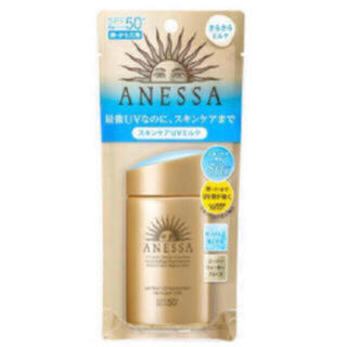 ANESSA - アネッサ パーフェクトUVスキンケアミルク 日焼け止め