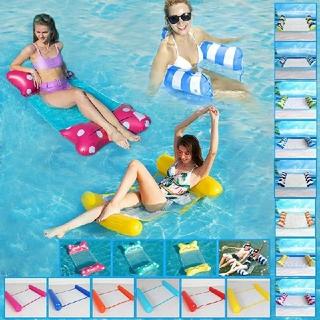 浮輪 水上ハンモック 水上エアーマットレス プール用品 海水浴水上チェア浮き輪