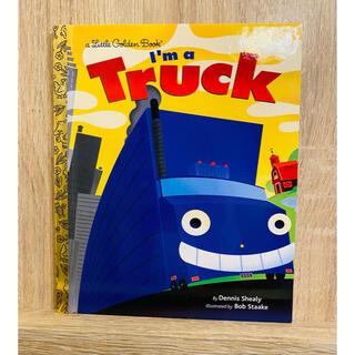 英語絵本 キッズ洋書 リトルゴールデンブック 働くクルマ I'm a Truck(絵本/児童書)