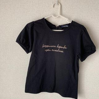 イーストボーイ(EASTBOY)のeast boy 半袖Tシャツ サイズ9(Tシャツ(半袖/袖なし))