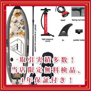 【1年保証付】アクアマリーナ 釣り専用モデル ドリフト(サーフィン)