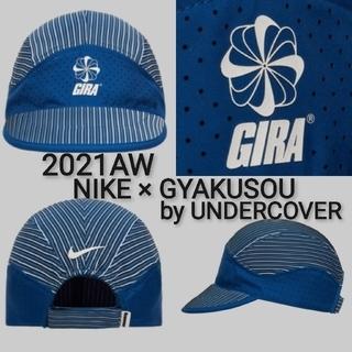 UNDERCOVER - 新品 NIKE GYAKUSOU CAP キャップ