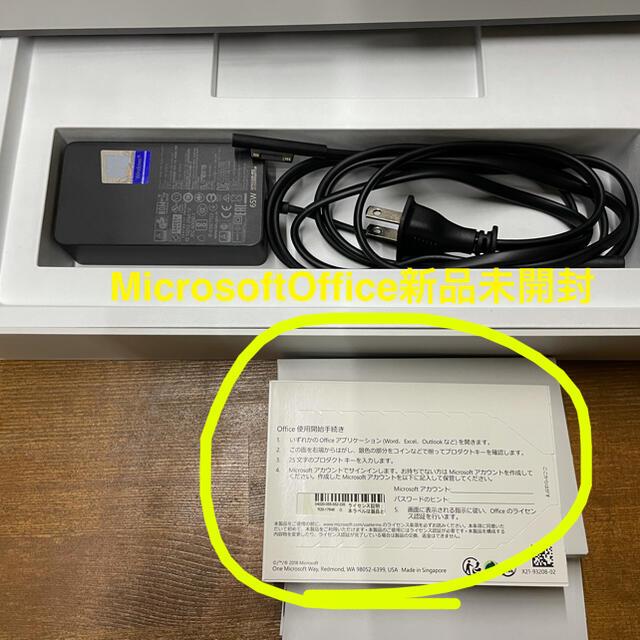Microsoft(マイクロソフト)のSurface Pro 7 PUV-00027 ブラック スマホ/家電/カメラのPC/タブレット(タブレット)の商品写真