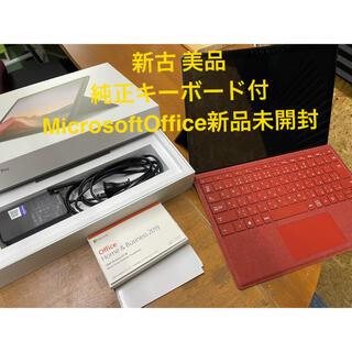 Microsoft - Surface Pro 7 PUV-00027 ブラック