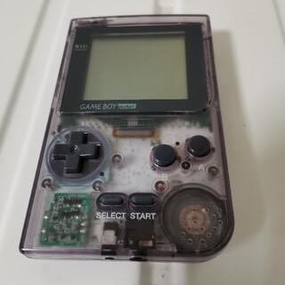 ゲームボーイ(ゲームボーイ)のゲームボーイ ポケット(携帯用ゲーム機本体)