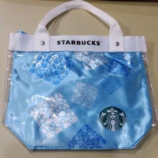 Starbucks Coffee - スターバックスコーヒー 2021サマーコレクション限定クリアトートバッグ