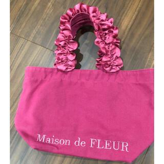 メゾンドフルール(Maison de FLEUR)のMaison de FLEUR (ハンドバッグ)