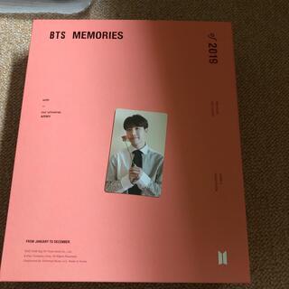 防弾少年団(BTS) - BTS MEMORIES 2019