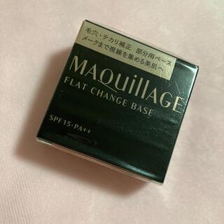 MAQuillAGE - MAQuillAGE フラットチェンジベース