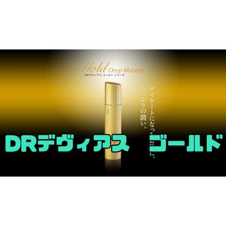ドクターデヴィアス(ドクターデヴィアス)のゴールドディープモイスチャーローション 125ml(化粧水/ローション)