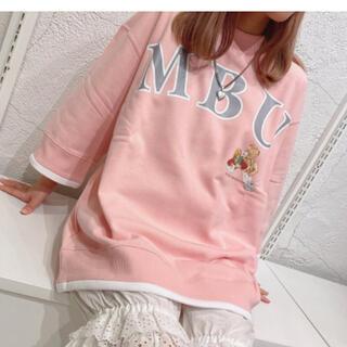 ミルクボーイ(MILKBOY)の MILKBOY MBU スウェットシャツ ピンク ミルクボーイ(スウェット)