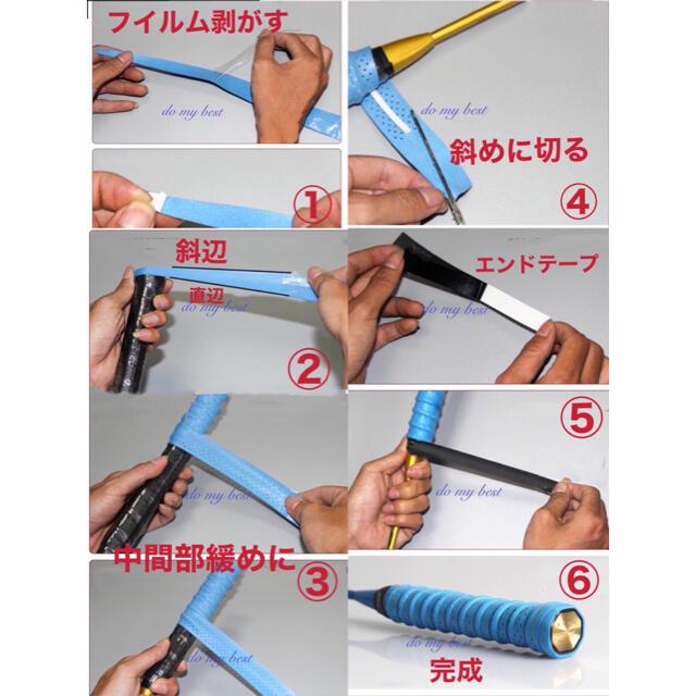 ラケット用 弾力 ウェット グリップテープ  個包装 フイルム 滑り止め 凸凹  スポーツ/アウトドアのテニス(ラケット)の商品写真