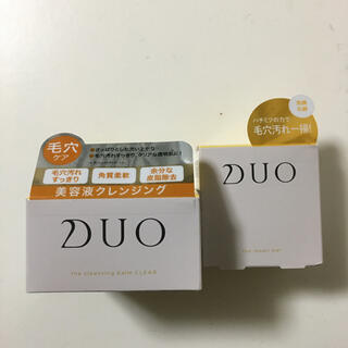 DUO クレンジングバームクリア 石鹸セット
