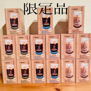 【限定品】DOD たっぷりのむんジャー 全3種類コンプリートセット15個(食器)